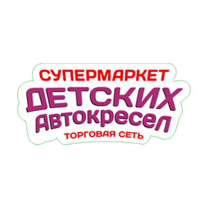 КРЕСЛА МАРКЕТ